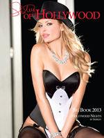 Shirley of Hollywood 2013ランジェリーカタログ
